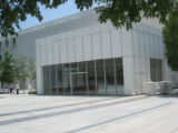 High Museum of Art: Coca Cola Pavilion