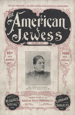 American Jewess Project